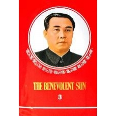The Benevolent Sun Vol 3 - T.he Sunrays of Juche Spread Over the World