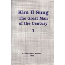 Kim Il Sung the Great Man of the Century (Vol 1)