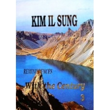 Kim Il Sung Reminiscences With the Century Vol 3