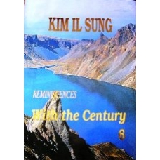 Kim Il Sung Reminiscences With the Century Vol 6