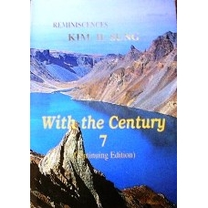 Kim Il Sung Reminiscences With the Century Vol 7