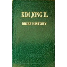 Kim Jong Il Brief History