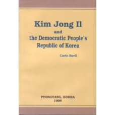 Kim Jong Il and the Democratic People's Republic of Korea