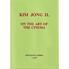 Kim Jong Il on the Art of the Cinema