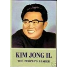 Kim Jong Il the People's Leader Vol 2