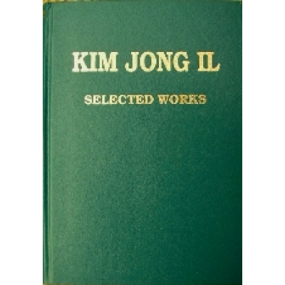 Kim Jong Il Selected Works Vol 15