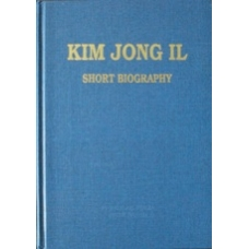Kim Jong Il Short Biography