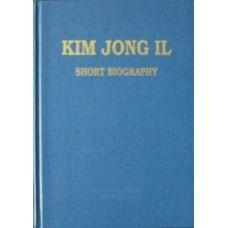 Kim Jong Il Short Biography