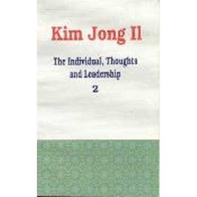 Kim Jong Il the Individual Thoughts and Leadership Vol 2