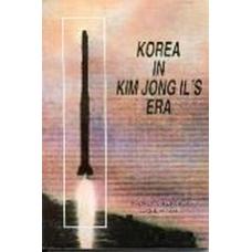 Korea In Kim Jong Il's Era