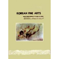 Korean Fine Arts