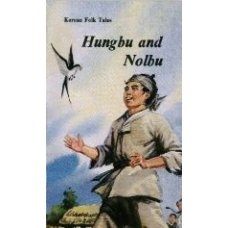 Hungbu and Nolbu - Korean Folk Tales