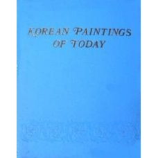 Korean Paintings of today