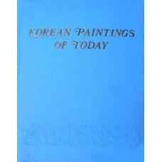 Korean Paintings of today