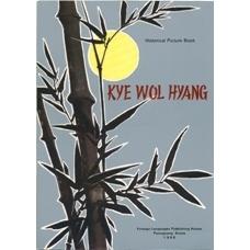 Kye Wol Hyang