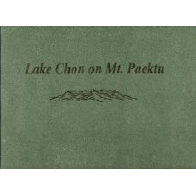 Lake Chon on Mt Paektu