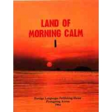 Land of Morning Calm 1