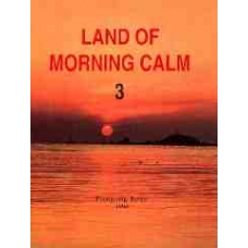 Land of Morning Calm 3