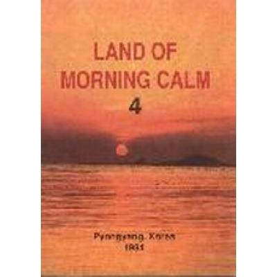 Land of Morning Calm 4