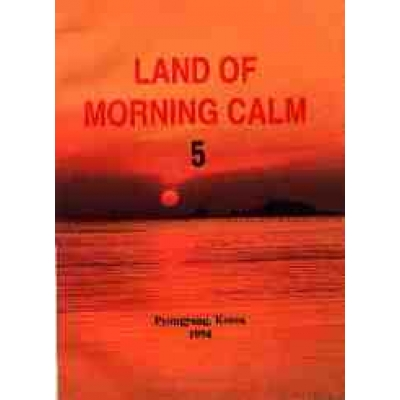 Land of Morning Calm 5