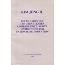 Kim Jong Il Let Us Carry Out the Great Leader Comrade Kim Il Sung's Instructions For National Reunification