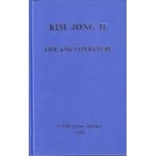 Kim Jong Il Life and Literature