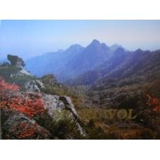 Mt. Kuwol