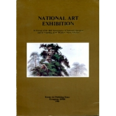 National Art Exhibition - In Honour of the 40Th Anniversaries of National Liberation and Founding of the Workers' Party of Korea