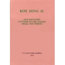 Kim Jong Il Our Socialism Centered on the Masses Shall Not Perish