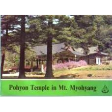 Pohyon Temple In Mt. Myohyang