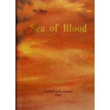 Sea of Blood - the Novel
