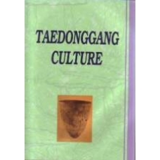 Taedonggang Culture