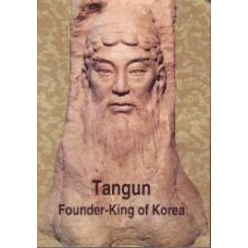 Tangun Founder King of Korea