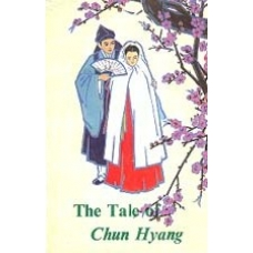The Tale of Chun Hyang