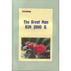 The Great Man Kim Jong Il