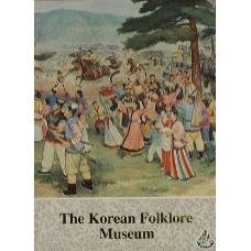 The Korean Folklore Museum