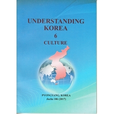 Understanding Korea 6 - Culture