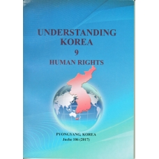 Understanding Korea 9 - Human Rights