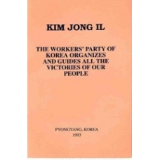 Kim Jong Il the Workers' Party of Korea Organizes and Guides All the Victories of Our People