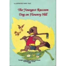 The Youngest Raccoon Dog on Flowery Hill - Illustrated Fairy Tale